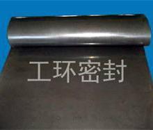 供应工环实业氟橡胶板耐高温绝缘橡胶板批发
