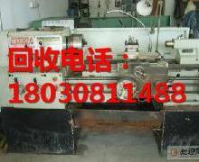 供应彭州废机电设备矿产设备高价回收,