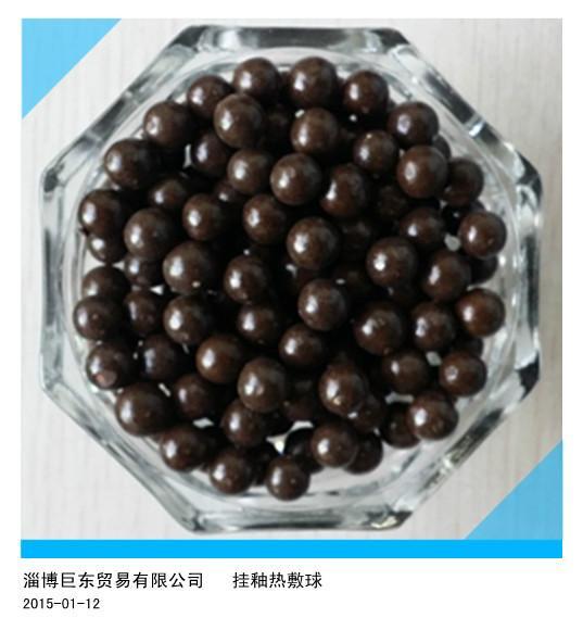 供应用于理疗保健用的热敷球 冷热敷理疗球 冷热敷理疗保健球