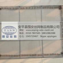 供应晾晒纸模网板网片