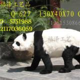 菏泽熊猫走姿工艺品_熊猫走姿工艺品_优质熊猫工艺厂家_熊猫工艺批发价格