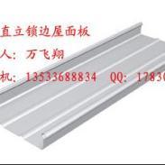 佛山430铝镁锰屋面板直立锁边图片