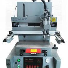 供应台式精密吸气平面丝印机S-2030,可全自动半自动手动,运行快稳,厂家批发