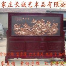 供应红木屏风富贵图2.391.9米 红木屏风富贵图2.39X1.9米批发