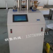供应HSB-1型双缸恒压恒速泵,恒压恒速泵,高精度计量泵,环压跟踪泵