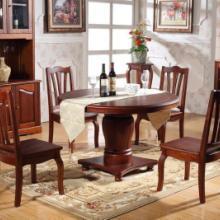 供应实木餐桌椅、欧式餐桌、美式餐桌
