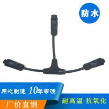 供应t型防水插头 路灯模组t型防水插头 BVVt型防水插头厂家直销