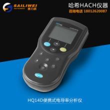 供应HQ14d美国哈希电导率分析仪便携式电导仪哈希电导率电极