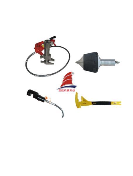 供应便携式液压救援工具