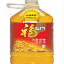 供应福临门食用调和油