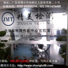供应广州电镀厂废料贵金属含量检测中心应