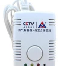 供应12V/24V继电输出家用燃气报警器批发