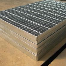 供应大连镀锌钢格板、沟盖板、防滑板、河北生产厂家批发