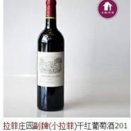 2010拉菲副牌红酒图片