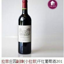 供应2010拉菲副牌红酒,拉菲副牌干红葡萄酒2010价格