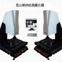 供应影像仪
