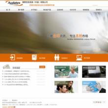 网站设计,网站制作,网络推广,批发