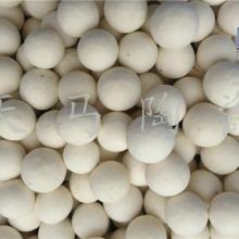 供应活性氧化铝低价销售 活性氧化铝吸附原理