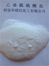 供应用于乙嘧酚的临沂乙嘧酚原料乙基胍硫酸盐