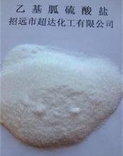 供应用于乙嘧酚的杭州乙基胍硫酸盐乙嘧酚原料