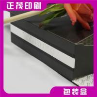 供应香味宣传包装盒广州厂家生产香味印刷礼品广告包装盒可印logo