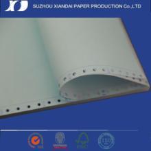 供应常熟厂家直销190电脑打印纸-定作产品、贴牌加工批发