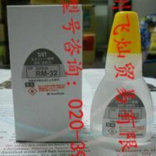 供应TAT工业专用印油溶剂