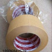 高温200度免水牛皮胶纸-松岗耐高温牛皮胶厂家-高温牛皮胶材质-高粘有线免水牛皮纸-A唛布基胶