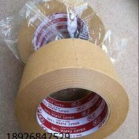 免水牛皮胶生产厂家进口FK免水牛皮胶有线免水牛皮胶带可写字牛皮纸湿水牛皮胶供应