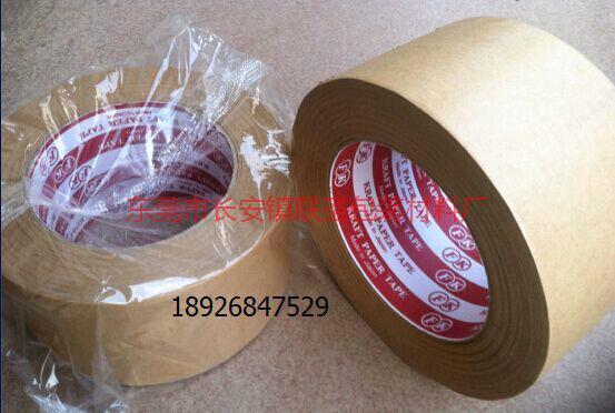 供应日本进口FK免水牛皮胶带简介带线免水牛皮胶印刷贴板牛皮胶封箱牛皮胶带日本免水胶带
