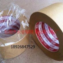 耐高温200度免水牛皮胶纸-长安高温牛皮胶厂-高温胶带材质批发