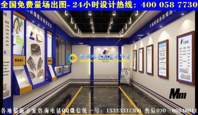 汽车美容店面装修洗车店装修效果图风格0124