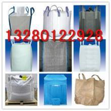 供应方形敞口集装袋