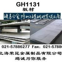 供应GH3030高温合金棒材GH3030锻件厂家