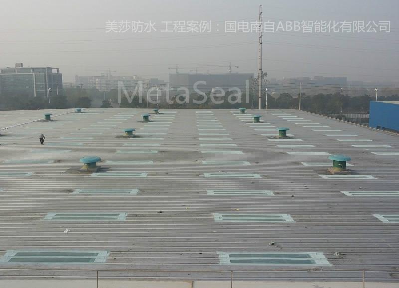 供应扬州防水工程,扬州防水公司,扬州专业做防水,扬州防水方案, 扬州专业金属屋面防水工程
