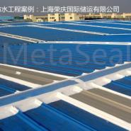 彩钢屋面防水图片