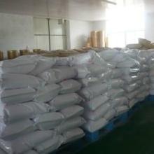 供应800目重质碳酸钙厂家直销湖北武汉批发
