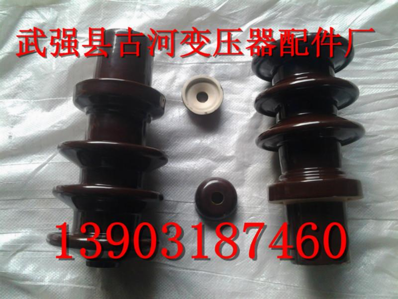 供应BL-10/315高压瓷瓶