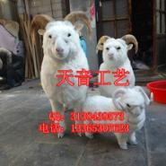 仿真绵羊模型门市开业装饰招财摆件图片