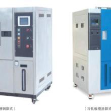 供应高低温交变湿热试验箱厂家