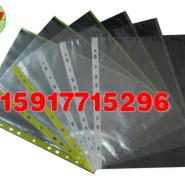 11孔白条袋生产厂家/11孔文件袋图片