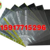 供应11孔白条袋生产厂家/11孔文件袋