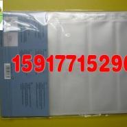 厂家供应卡片袋--名片袋-游戏卡袋图片