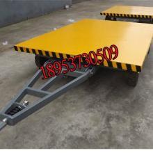 供应民用平板拖车