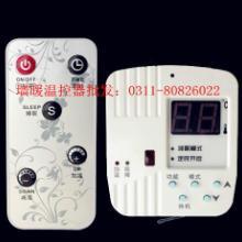 供应电暖器温控器/碳晶墙暖温控器批发
