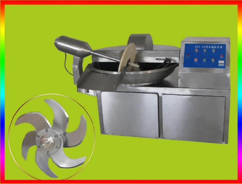 供应用于肉加工的ZB-40型高速斩拌机切泥机