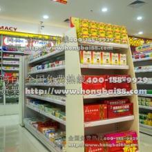 供应开药店需要哪种货架,药店一般用什么货架,哪里有药店货架卖批发