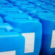 供应缓蚀阻垢剂,缓蚀阻垢剂价格,缓蚀阻垢剂厂家。
