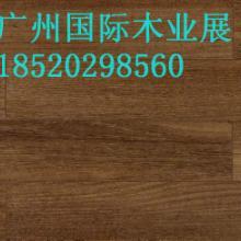 供应实木地板,实木地板价格,实木地板报价