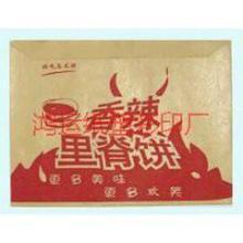 供应河北防油纸袋  煎饼纸袋 肉夹馍纸袋  鸿运纸塑彩印厂欢迎来电